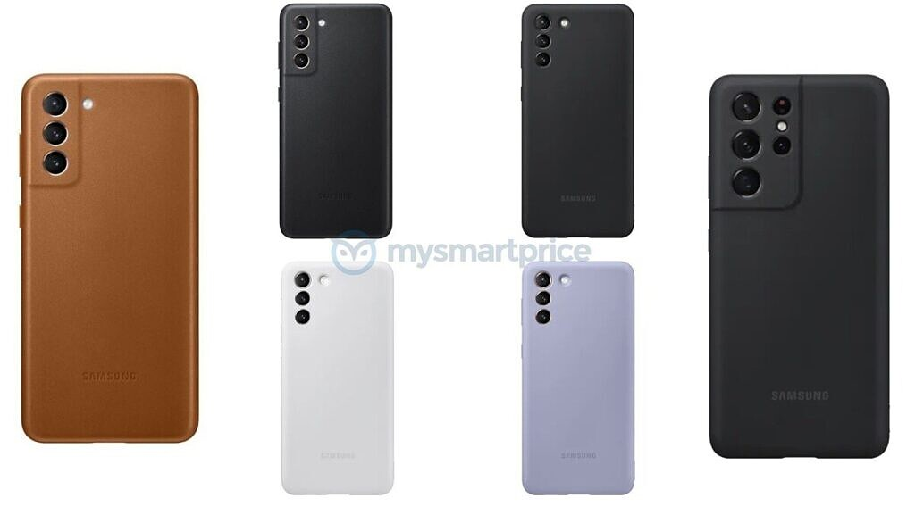 Samsung Galaxy S21 series silicone and leather cases leaked renders