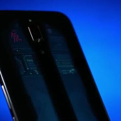 Nubia is working on a phone with an electrochromic back