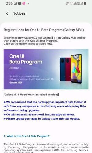 Samsung-Galaxy-M31-Android-11-One-UI-3.0-beta-notice-members