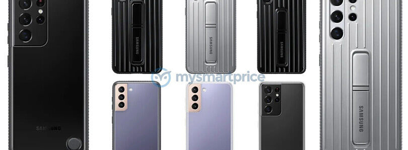 Here's what Samsung's official cases for the Galaxy S21 series will look like