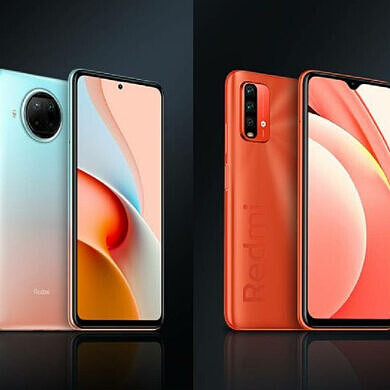 Xiaomi to bring its new Redmi Note 9 series to India as the Redmi 9 Power and Mi 10i