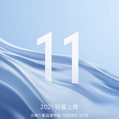 Xiaomi's Mi 11 launches December 28th as the first phone with the Snapdragon 888