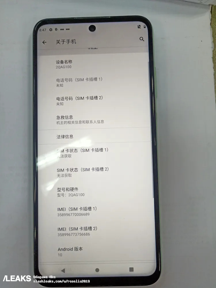 HTC Desire 21 Pro 5G leaked live images