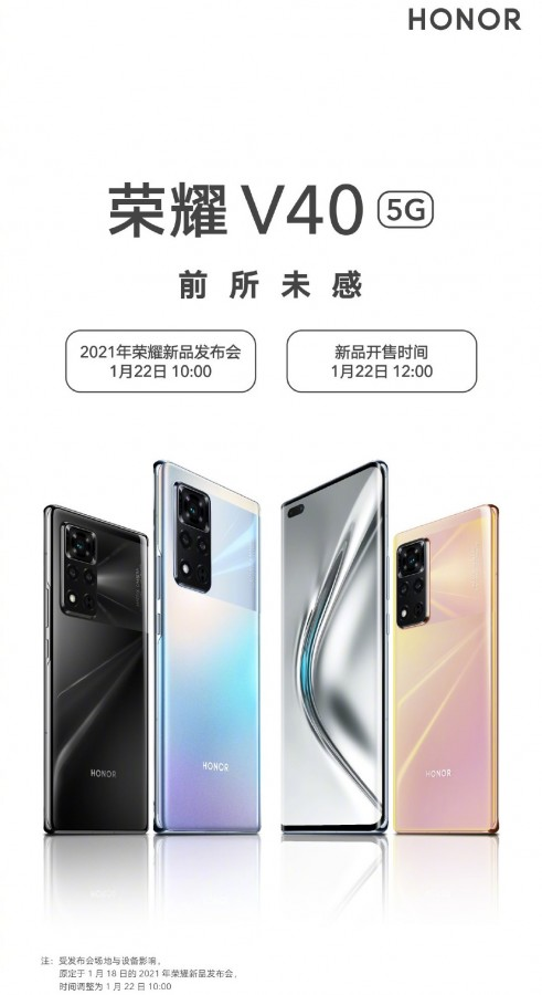 Honor V40 5F launch poster