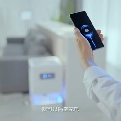Xiaomi's Mi Air Charge can wirelessly charge devices over-the-air