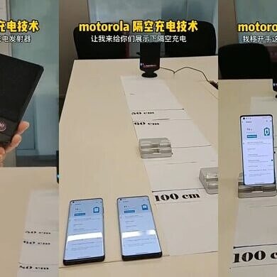 Motorola demos wireless charging tech that can power devices 100cm away