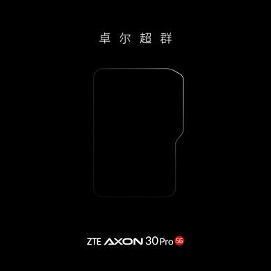 ZTE teases the Axon 30 Pro 5G with Qualcomm's Snapdragon 888