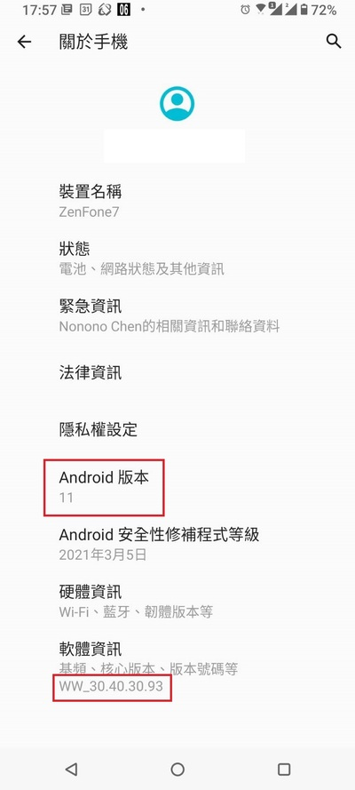 ASUS is starting to roll out the Android 11 update to the ZenFone 7