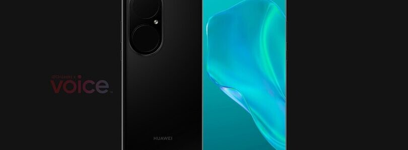 This is our first look at the Huawei P50 Pro and its massive cameras