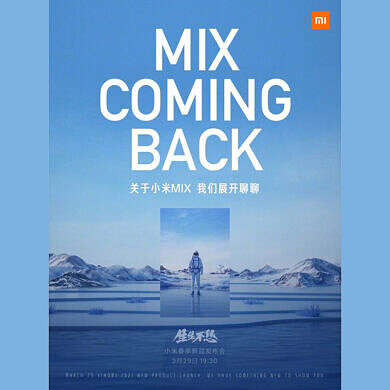 Xiaomi is launching a new Mi MIX smartphone on March 29