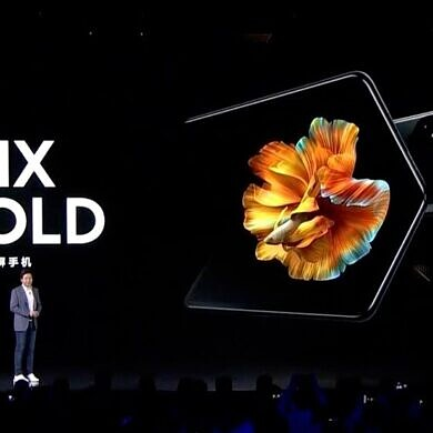 Xiaomi's new Mi MIX Fold has a larger battery and lower price than the Galaxy Z Fold 2