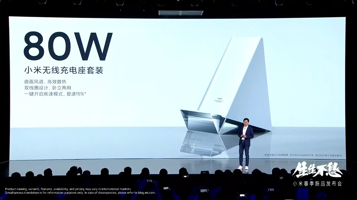 Xiaomi unveils an 80W wireless charger and its take on Apple's failed AirPower