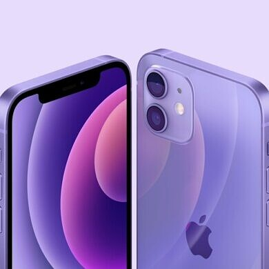 Apple launches the iPhone 12 and 12 mini in a new purple color