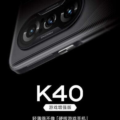 Xiaomi's Redmi brand is launching its first-ever gaming phone next week