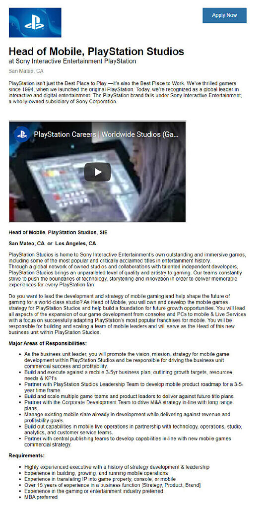 Sony PlayStation Mobile job ad
