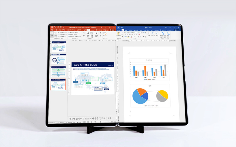 Samsung Display concept showing 17-inch foldable panel