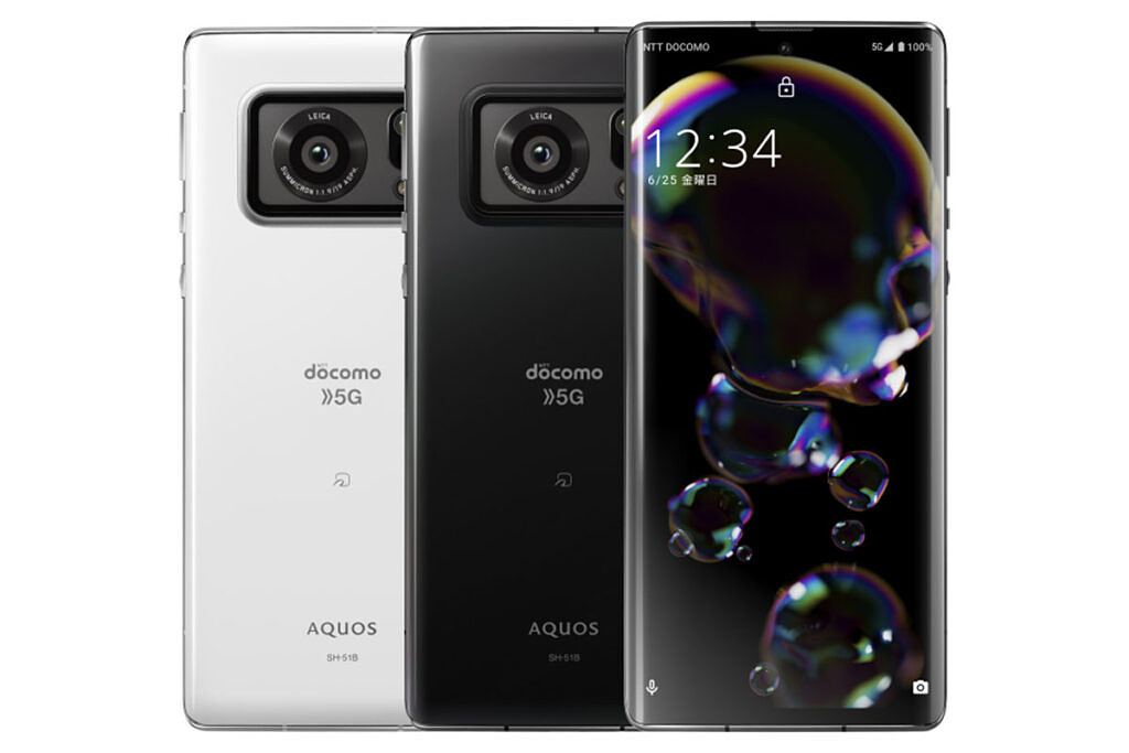Black and white colorways of Sharp Aquos R6 on white background