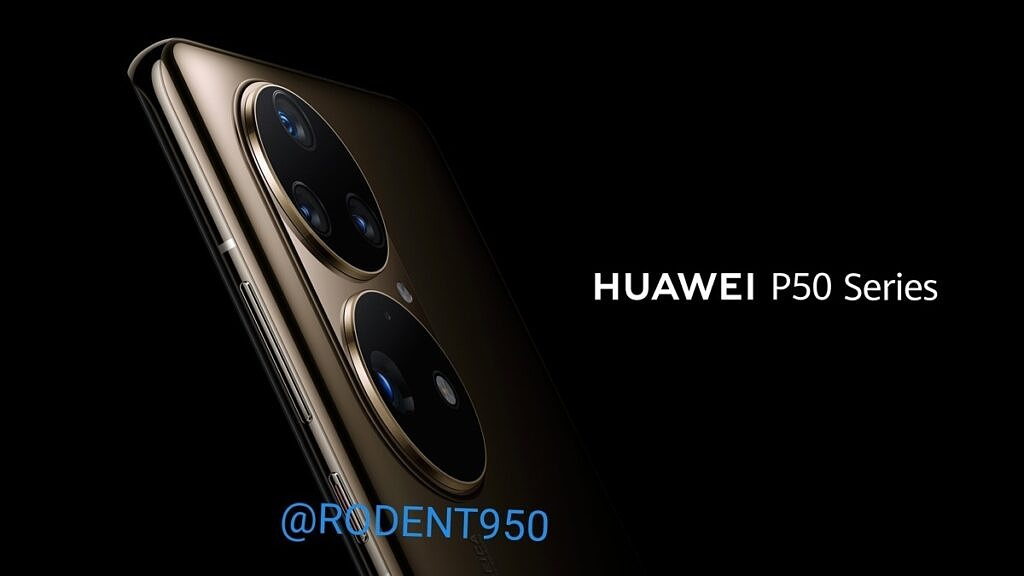 Leaked render of the Huawei P50 in gold colorway