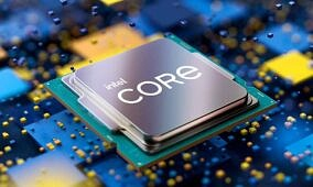 Intel's developer guide confirms Alder Lake-P series mobile chips with up to 14 cores