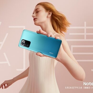 The Redmi Note 10 Ultra is teased by Xiaomi ahead of its announcement in China