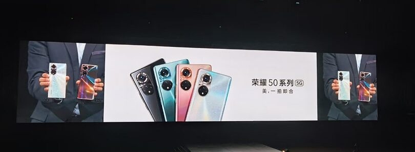 Honor 50 series goes official with Snapdragon 778G and 100W fast charging