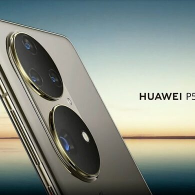 Huawei P50 Pro specifications leaked ahead of the official launch tomorrow