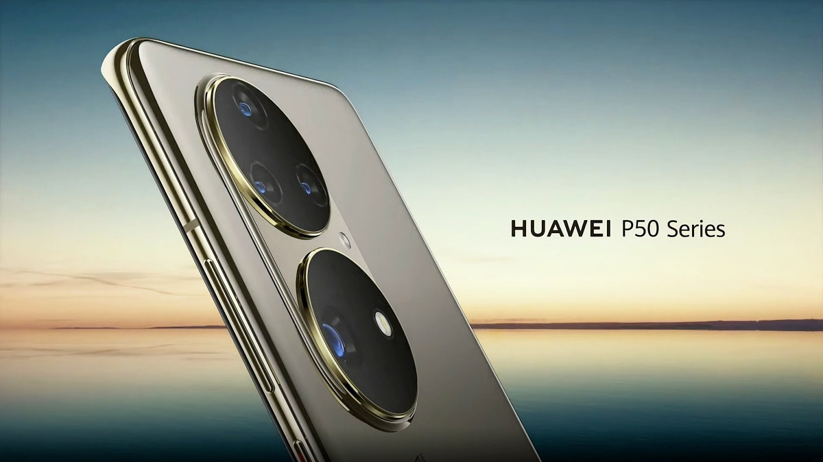 Huawei will unveil the P50 series later this month