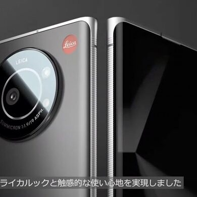 Leica's first-ever smartphone is a rebadged Sharp Aquos R6