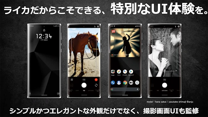 Software experience of Leitz Phone 1