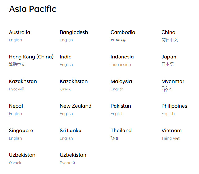 Countries OPPO officially sells to in the Asia Pacific region.