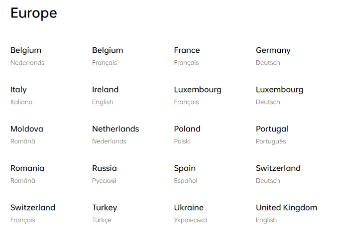 Countries OPPO sells to in Europe.