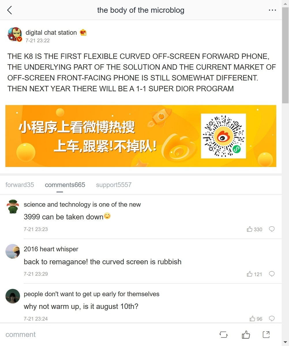 Xiaomi's next flagship phone could sport UWB tracking support