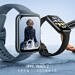 OPPO's latest smartwatch offers Snapdragon Wear 4100 and up to 16 days of battery life