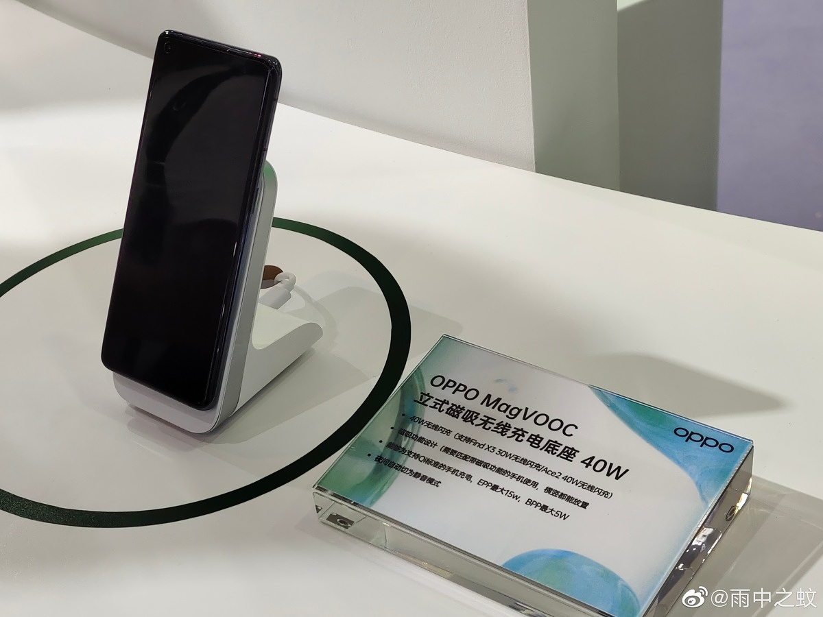 OPPO's MagVOOC wireless charging stand with a phone attached