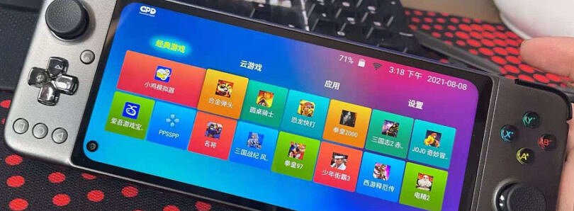 GPD is working on an Android-powered modular handheld, the GPD-XP