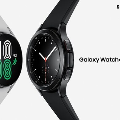 Do the Samsung Galaxy Watch 4 and Watch 4 Classic have a rotating bezel?