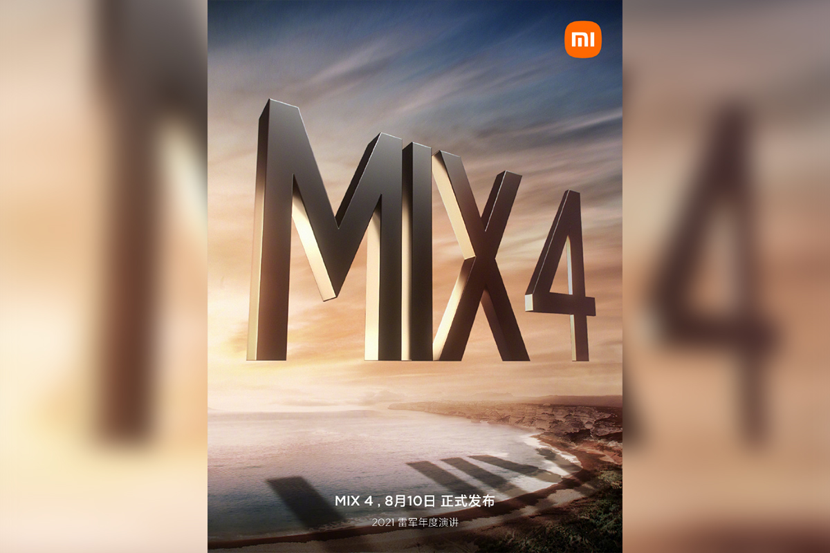 The Mi MIX 4 could have a crazy flexible screen and under-screen camera