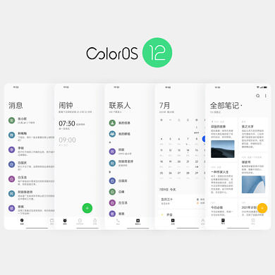 ColorOS 12 unveiled: What to expect from the Android 12 update for OPPO, OnePlus, and Realme phones