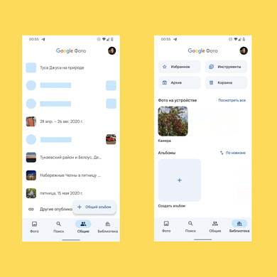 Google Photos gets a partial Material You redesign on Android 12