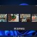 Windows 11 deep dive: Checking out the new Photos app