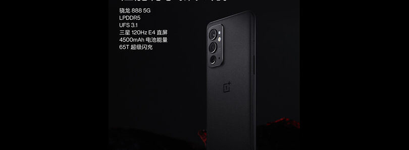 Latest OnePlus 9RT leak reveals that it will feature Qualcomm's Snapdragon 888 SoC