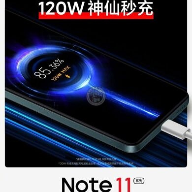 Xiaomi Redmi Note 11 series confirmed to offer 120W fast charging