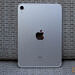 iPad Mini 6: Everything you need to know about Apple's latest portable tablet